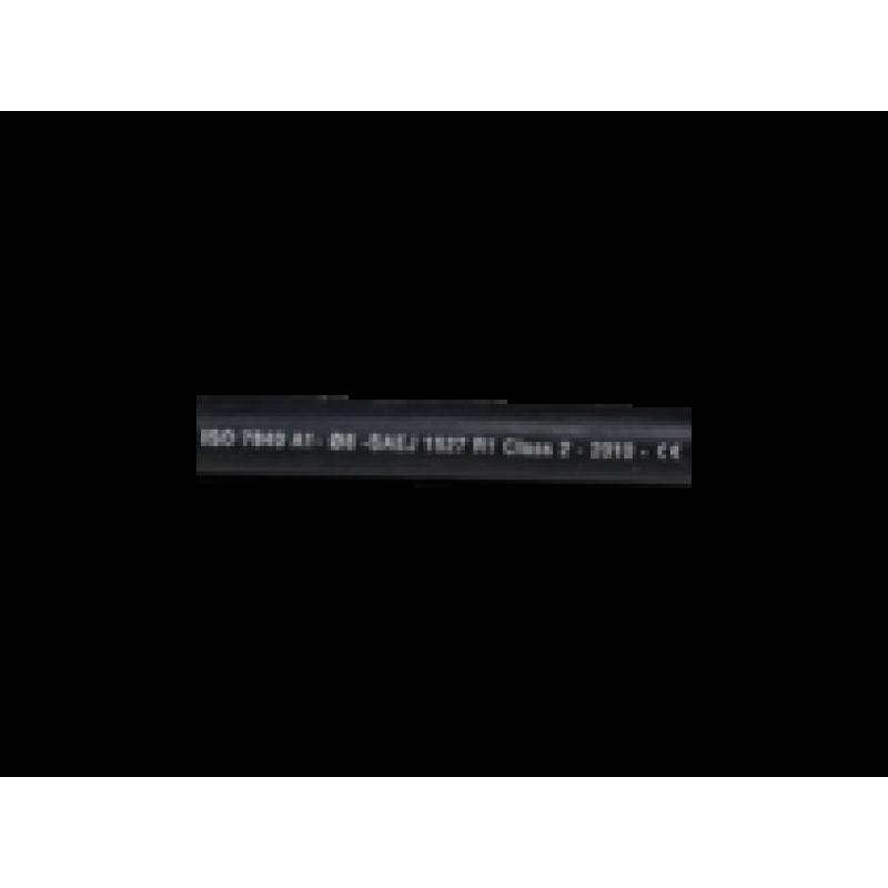 Топливный шланг 8mm
