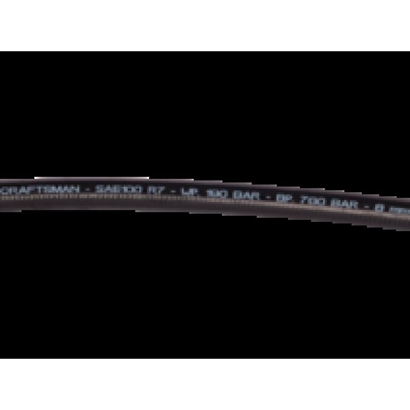 Усиленный гидравлический шланг 15m
