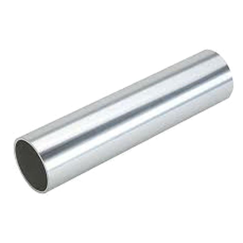 Алюминиевый тоннель для подруливающего устройства 150 mm